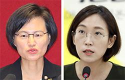 강은미(左), 장혜영(右)