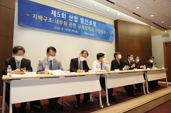 10일 서울 코엑스에서 열린 제5회 산업발전포럼에서 참석자들이 지정토론을 하고 있다. 사진 한국자동차산업연합회