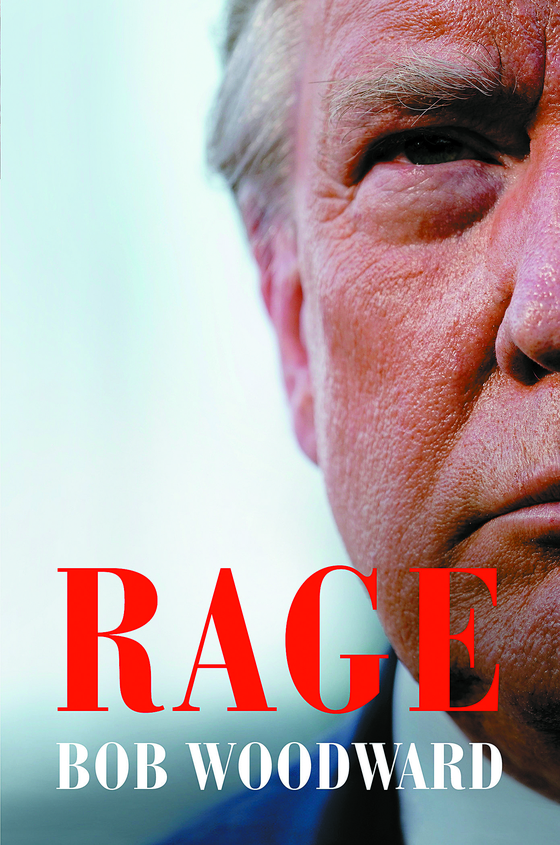 『격노(Rage)』