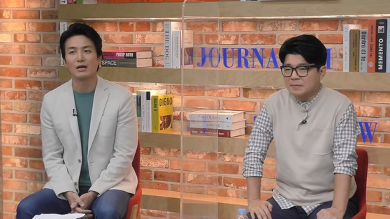 이상호(왼쪽) KBS 아나운서와 방송인 최욱씨. 유튜브 방송 캡처