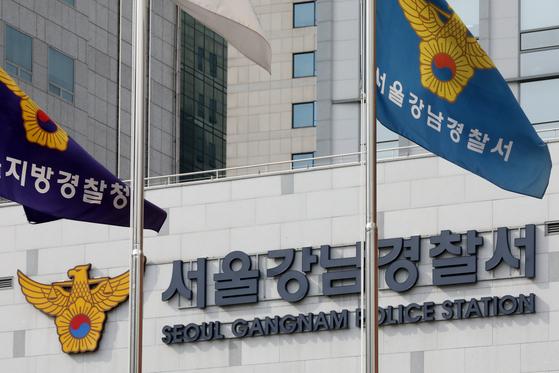 서울 강남경찰서. 뉴시스