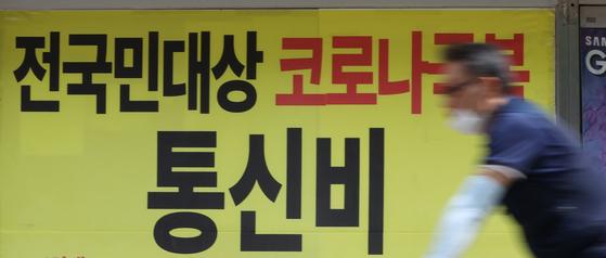 연합뉴스.