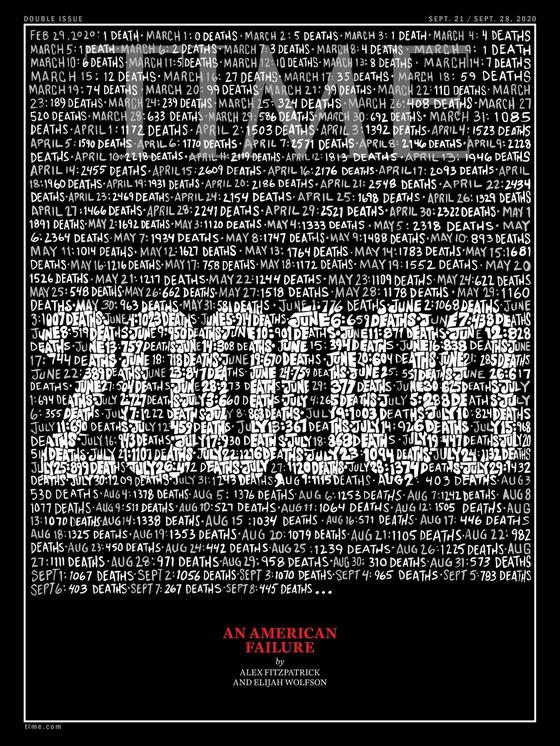 미국 시사주간지 타임 2020년 9월 21일호 표지. 사진 타임지 홈페이지 캡처.