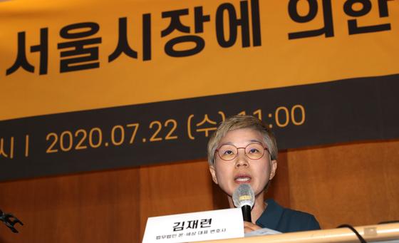 지난 7월 22일 오전 서울 중구 한 기자회견장에서 열린 '서울시장에 의한 위력 성폭력 사건 2차 기자회견'에서 김재련 법무법인 온-세상 대표변호사가 발언하고 있다. 김상선 기자