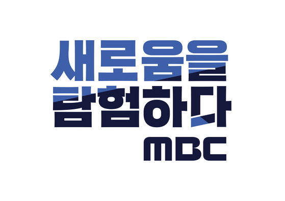 MBC 로고[MBC]