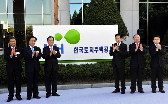 2009 년 출범 한 한국 토지 주택 공사 (LH) 중앙 포토