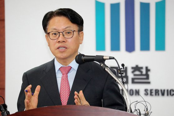 김관정 서울동부지검장. [뉴스1]