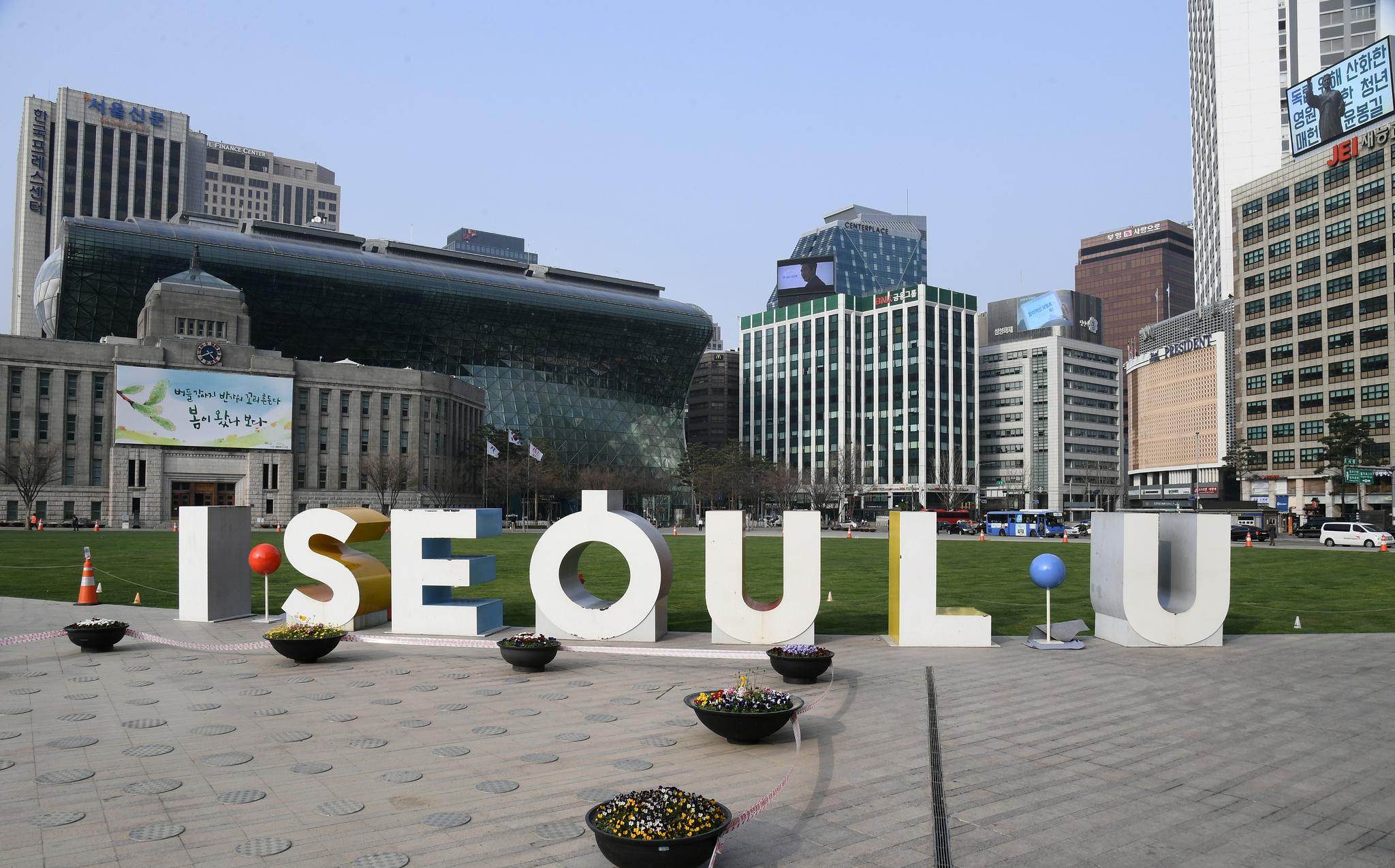 서울광장의 모습. 사진 서울시
