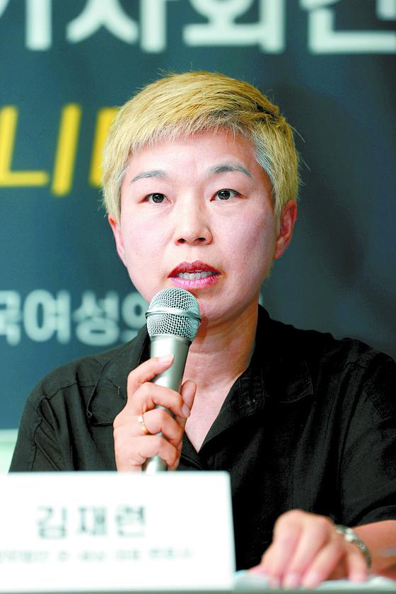 김재련 변호사. 장진영 기자