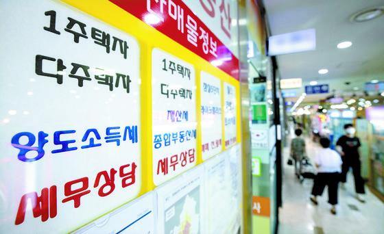 올해 정부는 다주택자에 대해 집을 사고, 팔고, 보유할 때 내는 모든 세금을 인상했다. 사진은 서울 송파구 공인중개업소의 모습. [뉴스1]