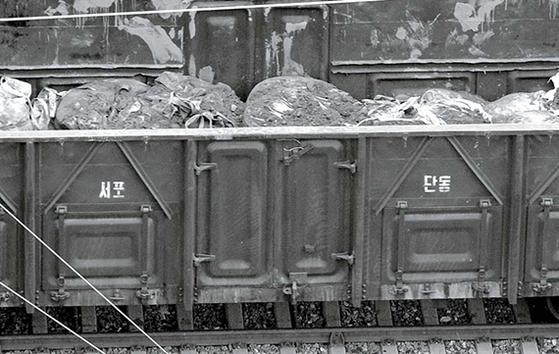 2016년 12월 2일 원자재로 보이는 화물을 싣고 북한을 출발한 기차가 중국 단둥역에 들어서고 있다. [뉴시스]