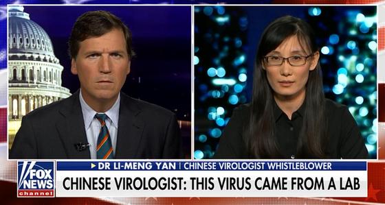 신종 코로나바이러스는 우한 실험실에서 인위적으로 만들어졌다고 주장하는 옌리멍 박사가 15일 미 폭스뉴스와 인터뷰하고 있다. [폭스뉴스 캡처]