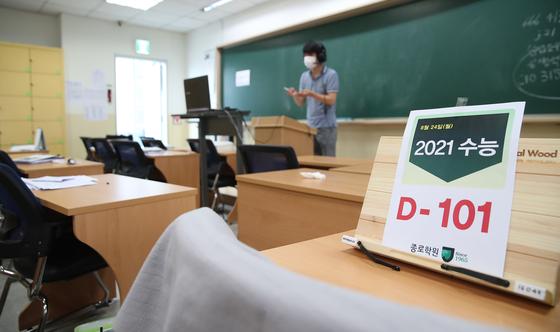 지난 8월 24일 강남 종로학원에서 코로나19 확산을 예방하기 위해 강사가 실시간 원격 수업을 하고 있는 모습. 중앙포토