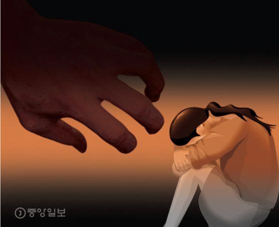 데이트폭력 이미지. 중앙포토