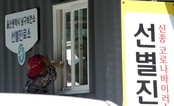 울산에서 광복절 광화문집회 참가자 1명이 신종 코로나바이러스 감염증(코로나19) 확진 판정을 받은 지난달 20일 울산시 남구보건소 선별진료소에서 한 주민이 코로나19 검사를 받고 있다. [뉴스1]