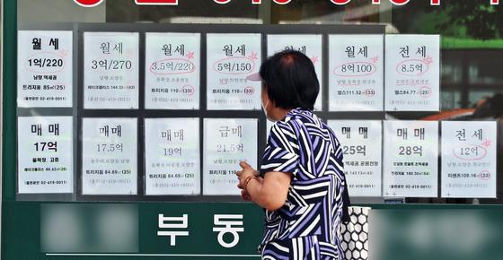 서울시내 한 부동산 공인중개사 사무소에 매물 전단이 붙어있다. 뉴스1