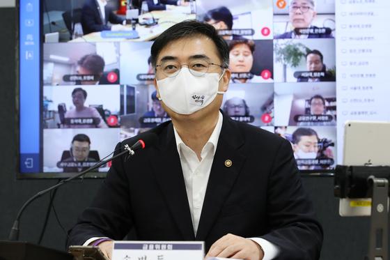 외국 운용사·연기금 4곳 무차입 공매도 적발… 7억원 과태료