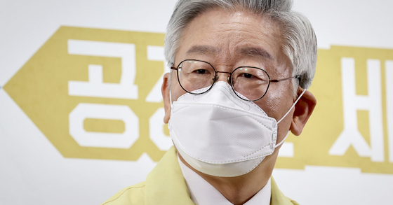 이재명, 지역화폐 역효과 조세연 또 비난…철밥통 기관