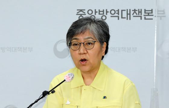 정은경 질병관리청장(중앙방역대책본부장) 뉴스1