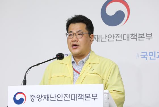 20일 종료되는 전국 사회적 거리두기 2단계 조정 주말 발표