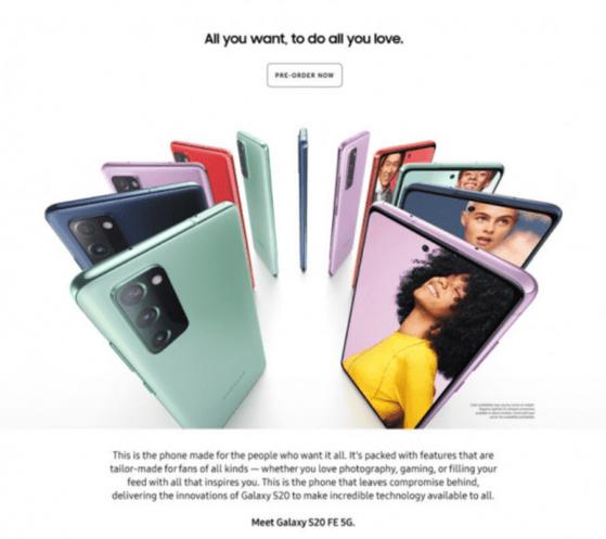 아이폰12 대항마 갤S20 FE 스펙 공개···가성비 형 보다 낫네