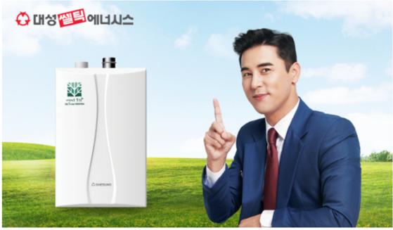 임영웅이냐 장민호냐…트로트 넘어 보일러업계 광고 경쟁