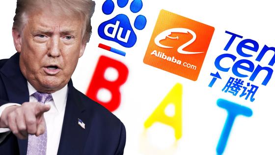 도널드 트럼프 미국 대통령과 중국 기술기업