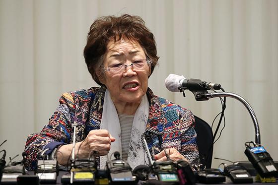 일본군 '위안부' 피해자 이용수 할머니. 뉴스1