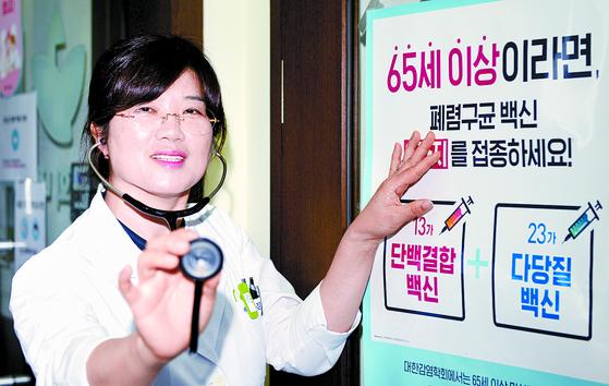 김근화 대전 근화내과 원장은 지난 7일 대전 가양동 K식당 주인을 진료하자마자 신종 코로나바이러스 감염증(코로나19)을 직감하고 신속한 대처로 추가 확산을 막았다. 프리랜서 김성태