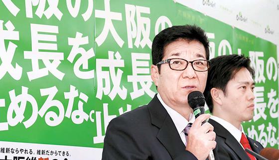 지난해 3월 마쓰이 이치로(왼쪽) 당시 오사카부 지사와 요시무라 히로후미 오사카 시장이 중도 사임하고 4월의 시장과 지사 선거에 교차 출마하겠다는 입장을 밝히고 있다. 두 사람이 압승하면서 오사카도 구상은 다시 큰 탄력을 받았다. [지지통신]
