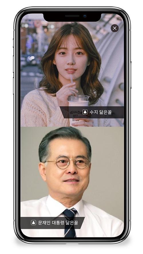 레디엔터테인먼트 '뮤즈 2.0' 업그레이드 된 '뮤즈 플러스'로 재탄생