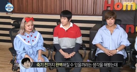 18일 오후에 방송된 MBC 예능 프로그램 '나 혼자 산다'에 여성혐오논란을 빚은 웹툰작가 기안84(본명 김희민)가 한달여만에 복귀했다. [사진 MBC 캡처]