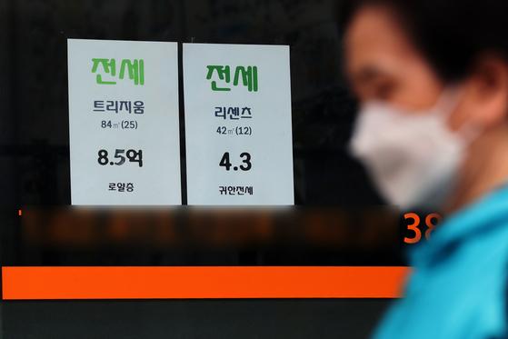 몸값 귀한 전세, 매맷값 넘었다…서울서도 '깡통전세 주의...