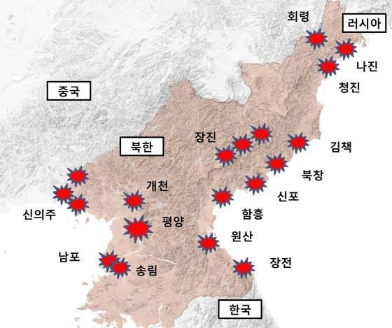 미국의 핵공격 시나리오가 공개됐다. 여기에는 평양을 비롯한 북한 지역 목표가 다수 포함됐다. 1956년에 작성된 비밀문건에 포함된 북한의 주요 도시를 보여준다. [중앙포토]