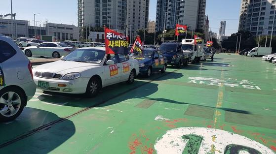 시민단체 새한국이 19일 주최한 추미애 법무부 장관 사퇴 카퍼레이드. [새한국]