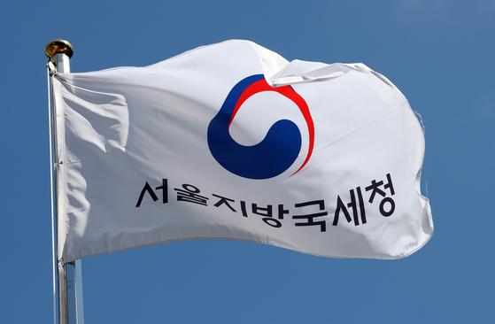 서울지방국세청. 연합뉴스