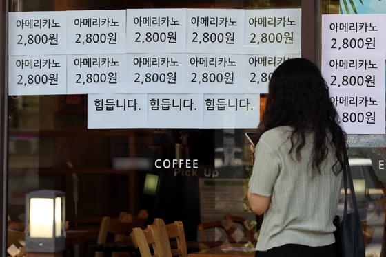 코로나19 확산으로 인한 사회적 거리 두기로 자영업자들의 시름이 깊어지는 가운데 1일 서울의 한 커피전문점에 '힘듭니다'라는 문구가 적혀 있다. 연합뉴스