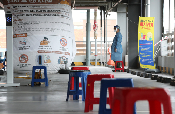 지역의 한 선별진료소가 한산한 모습을 보이고 있다. 연합뉴스