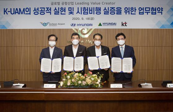도심항공시대 한발짝 더…현대차·KT 등 한국형 UAM에 맞손
