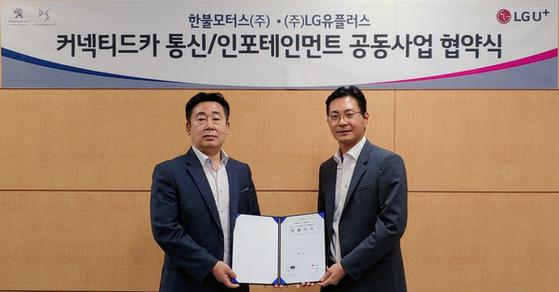 LG유플러스, 푸조ㆍDS 차량에 커넥티드카 기술 탑재한다