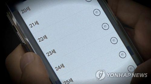 위 사진은 기사 내용과 관련 없습니다. 연합뉴스