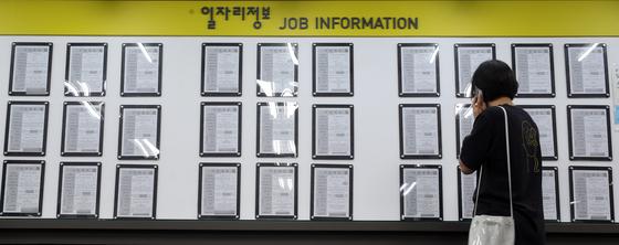 지난 15일 서울 마포구 서울서부고용복지플러스센터에서 한 시민이 일자리 정보 게시판을 지켜보고 있다. 뉴스1