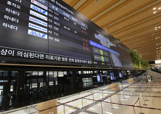 지난 3월 한국과 일본이 90일 무비자 입국을 중단한 이후 서울 김포공항 국제선 청사의 운항정보 게시판에 일본행 항공기 결항 안내가 표시돼 있다. [김성룡 기자]