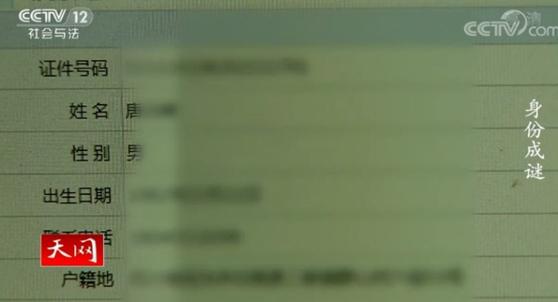 [CCTV 캡처]