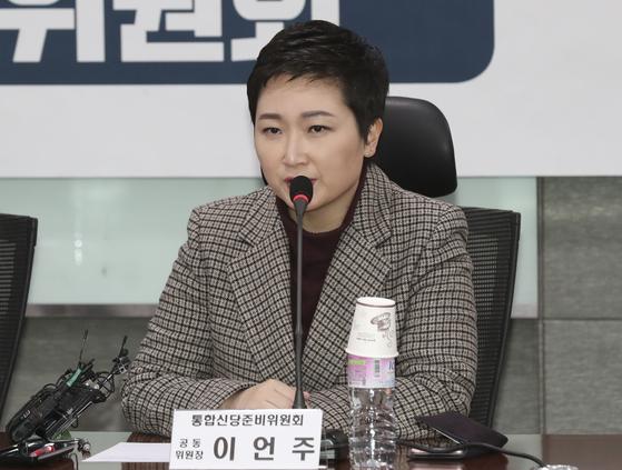 이언주 전 미래통합당 의원. 임현동 기자