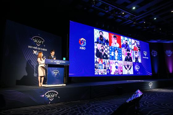 21일 열린 2021년 신인 드래프트 현장의 모습. KBO 제공