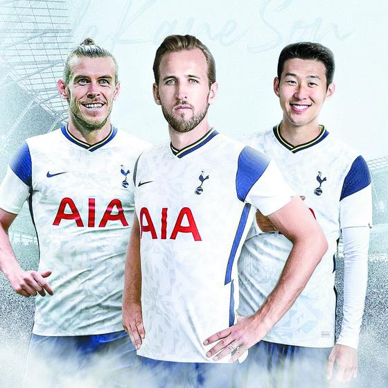 토트넘 유니폼을 입은 베일(왼쪽), 케인(가운데), 손흥민 합성사진. [사진 90min 트위터]