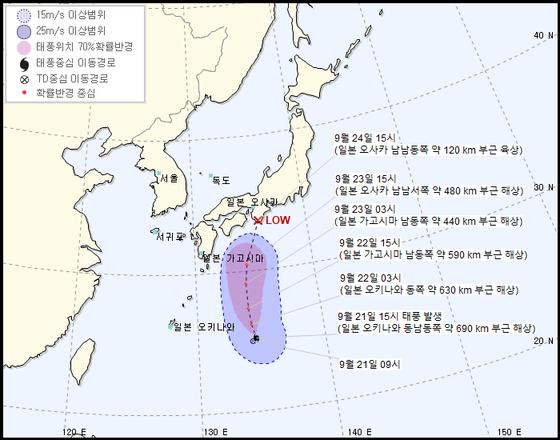 12호 태풍 돌핀은 일본으로 향한 뒤 24일 오후 온대저기압으로 면질될 것으로 보인다. 자료 기상청
