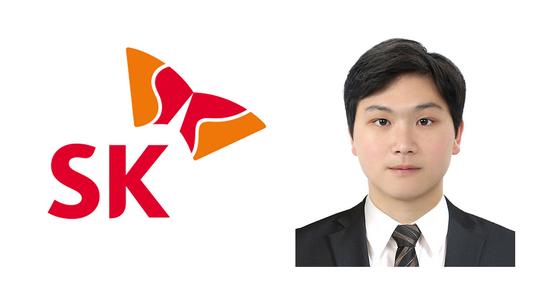 최태원 SK 회장의 장남 인근(25)씨. 사진 SK