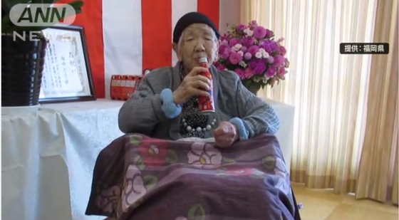 일본 최고령 다나카 가네 할머니가 평소 좋아하는 콜라를 마시고 있다. [TV아사히 캡쳐]